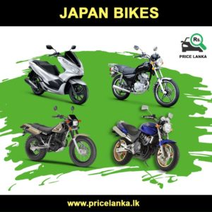 Japan Bike Sale In Sri Lanka In 2020 Bikes For Sale Suzuki
