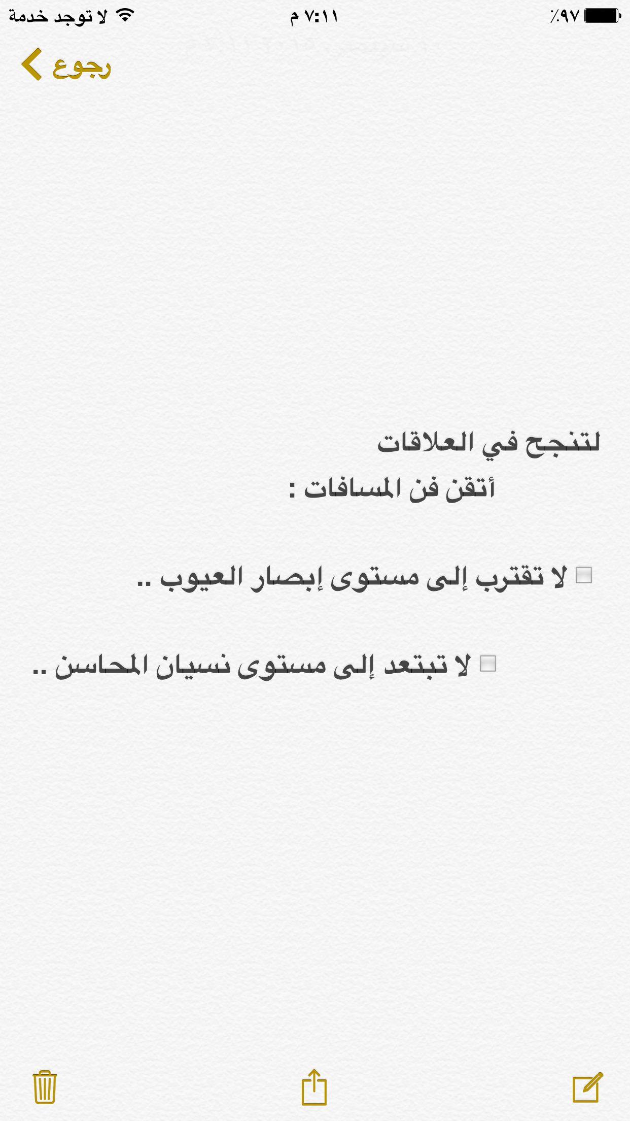 عبارات عميقة Sweet Words Words Arabic Quotes