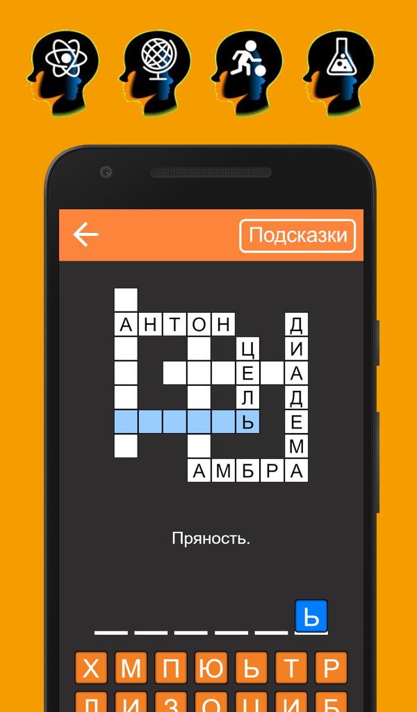 приложение android system для чего