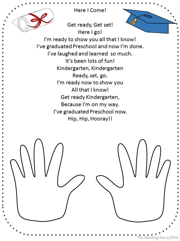 FREE Graduation Poem for Pre-K and Kindergarten by The Teaching Zoo - copy pre kindergarten certificate printable
