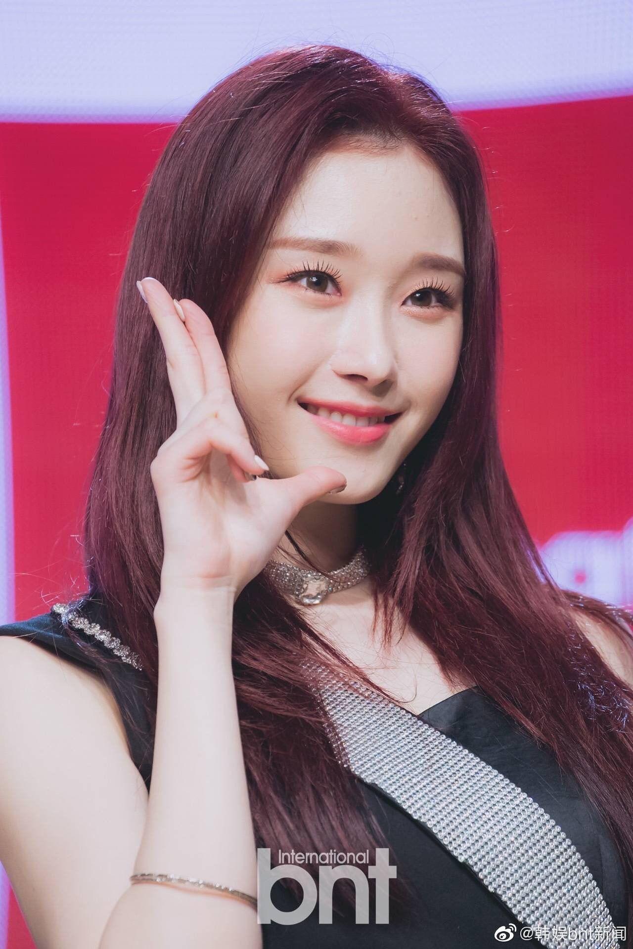 Cignature Chaesol Kpop Girl Groups Kpop Girls Girl Group