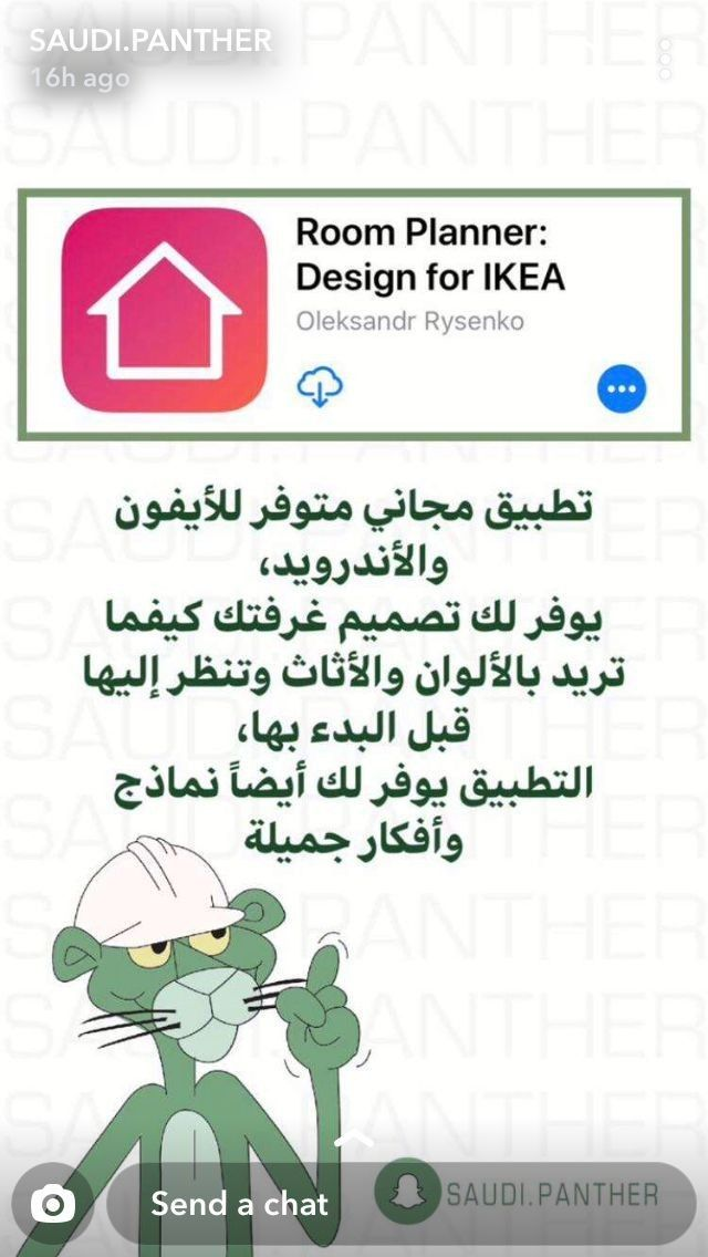 Pin By تركي زهراني On برامج مفيدة Programming Apps Iphone Photo Editor App Iphone App Layout