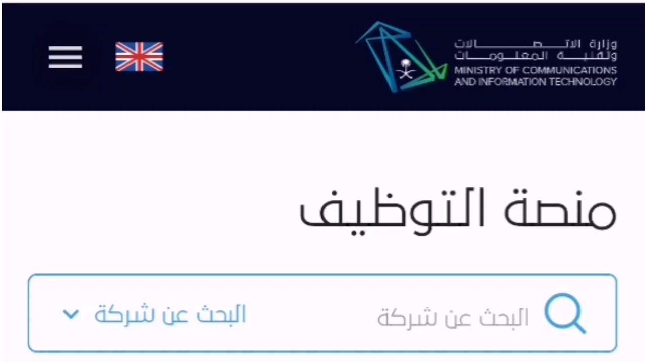 Pin By Tamer Ahmed On المملكة العربية السعودية Communications Boarding Pass