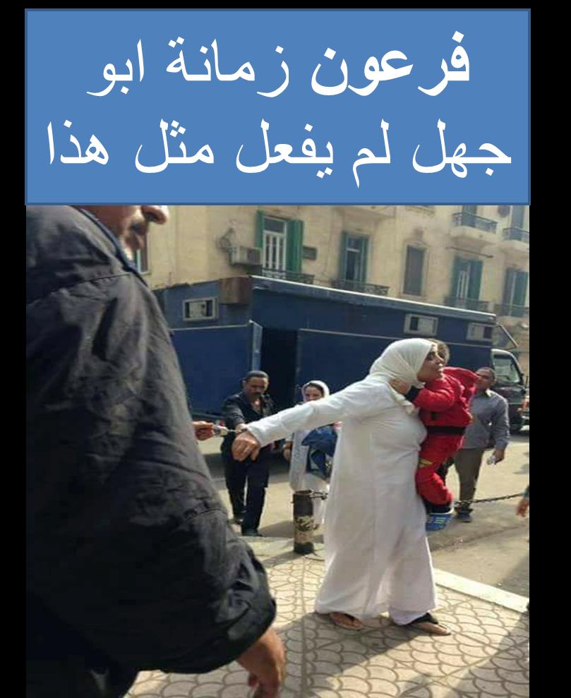 أبو جهل فرعون الأمة مقارنة مع فراعنة زماننا Movie Posters Poster Movies