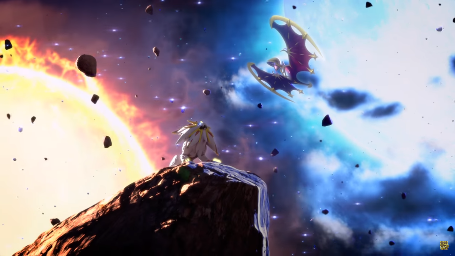 Solgaleo Lunala Wallpapers Pokemon Pokemon Sun Hd Anime Wallpapers