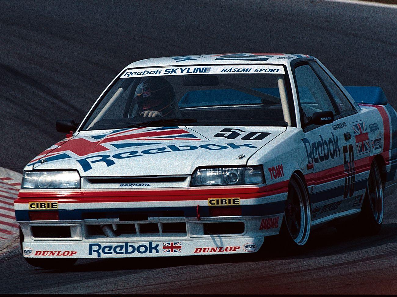 Nissan Skyline (R31) Race Car