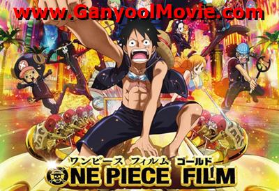 Download Film One Piece Gold 2016 Bluray 1080p Subtitle Indonesia Roronoa Zoro Pemerintahan Dunia Film