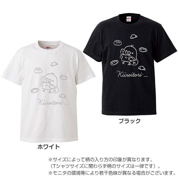 ��㖺w��w���2[�G�b|_リラックマTシャツ(キイロイトリダイアリー)2|Tシャツ