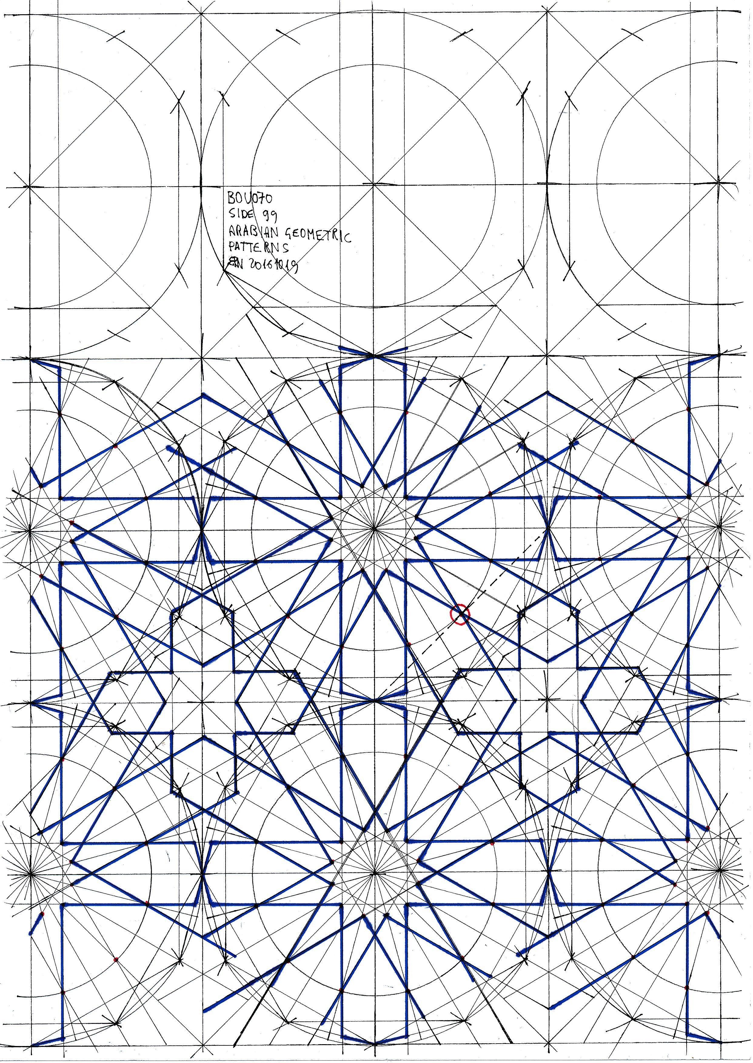 Bou070 #islamicdesign #islamicgeometry #islamicart