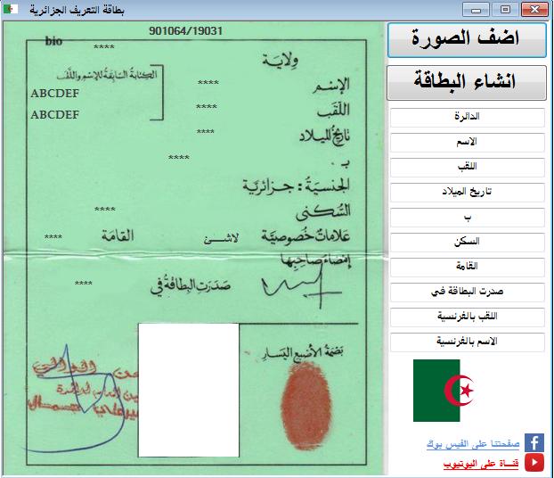 صورة ذات صلة Photo Map Map Screenshot