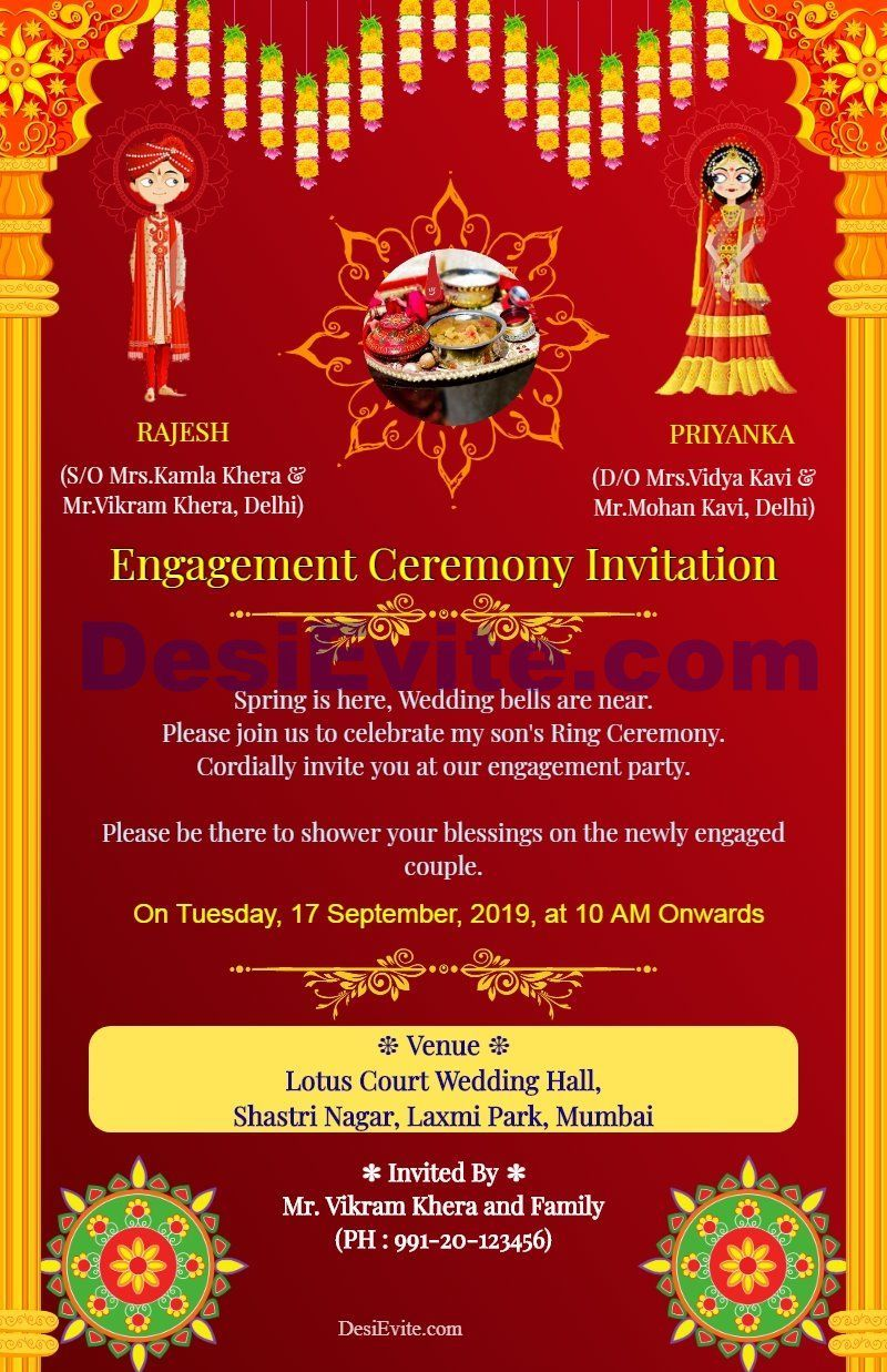 online indian engagement invitation card maker free online indian