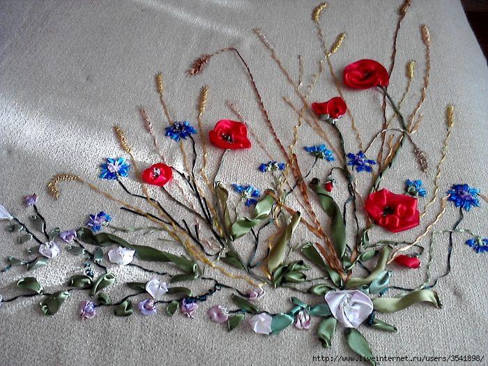 Вышивка от татьяны станиславовой