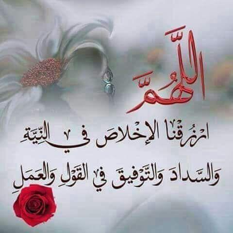 Just Words مجرد كلمات Good Morning Arabic Islamic Quotes Wallpaper Islamic Wallpaper