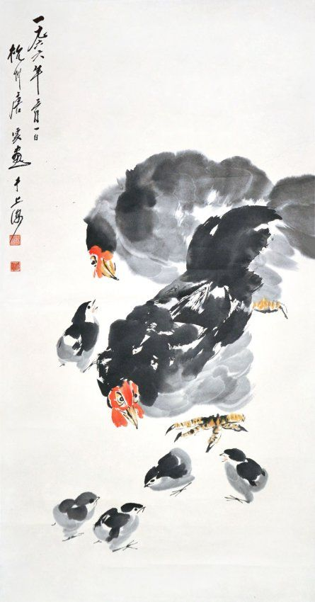 Tang Yun Rooster And Family Hanging Scroll Ink Color On Paper