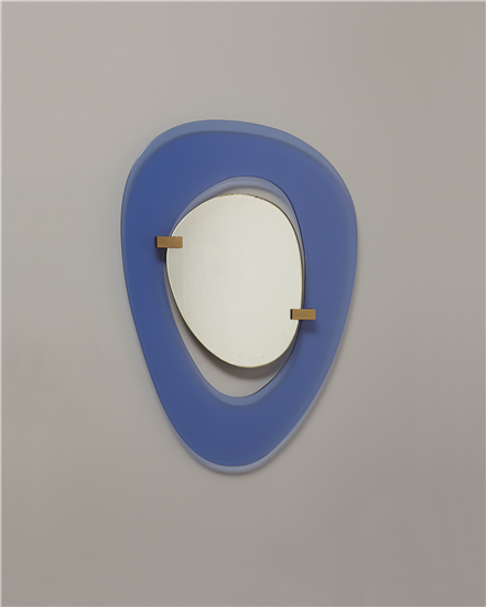 Max ingrand glass brass and wood wall mirror for fontana for Sharon goldreich