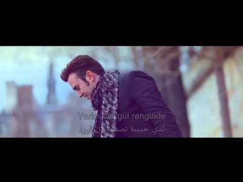 مصطفى جيجلي لون الورد اغنيه تركيه مترجمه Good Music Youtube Songs