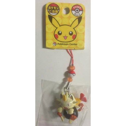 Pokemon Center Nagoya 2012 Meowth Tenmusu Mobile Phone Strap