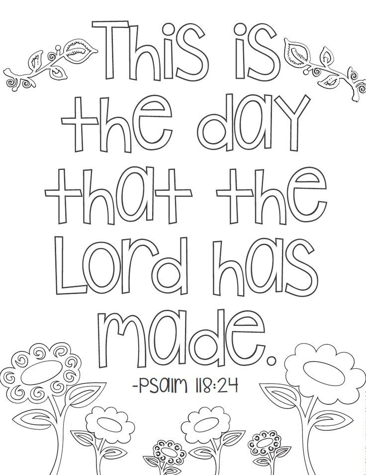 kjv bible verse coloring pages - photo#26