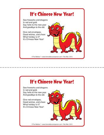 It S Chinese New Year Lesson Plans The Mailbox Chinese New Year Activities Chinese New Year Crafts New Year Poem