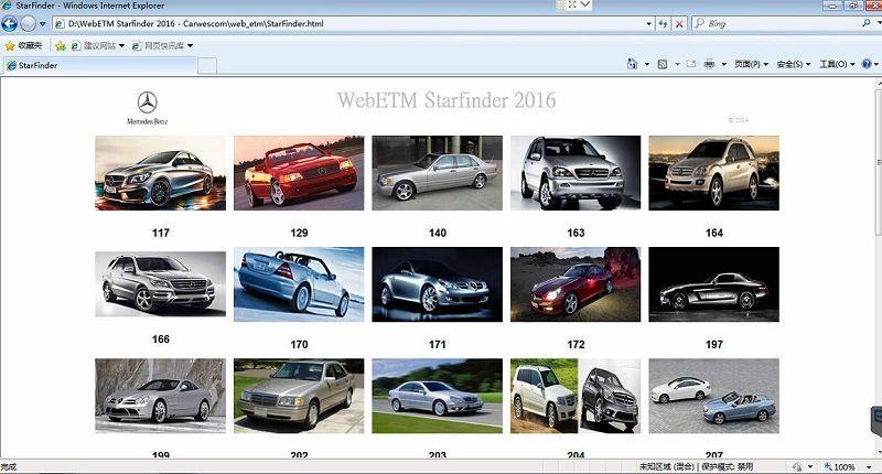 mb star finder online software starfinder 2016 download 17usd whats rh pinterest com Mercedes-Benz W203 Manual Mercedes-Benz Manual Book