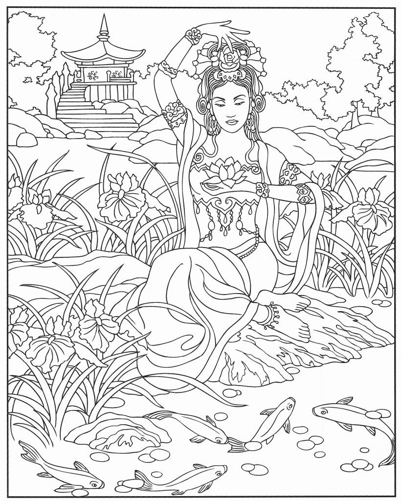 25+ Complex coloring pages for adults info