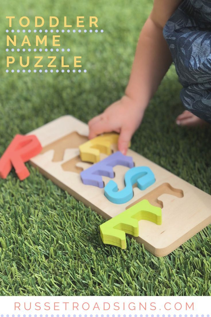 Teach your child how to spell their name with this fun