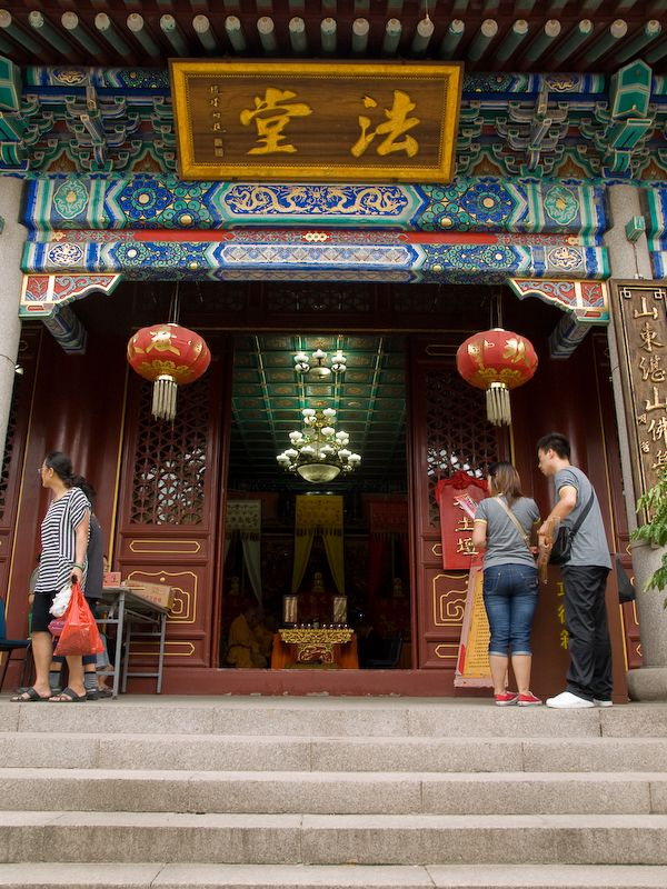 Zhanshan Temple-23