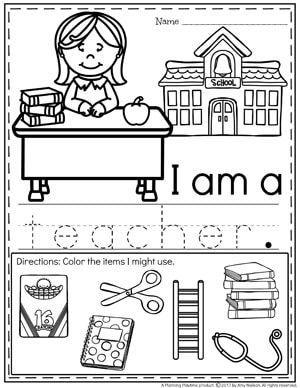 Community Helpers Preschool Theme | TPT | Community helpers ...