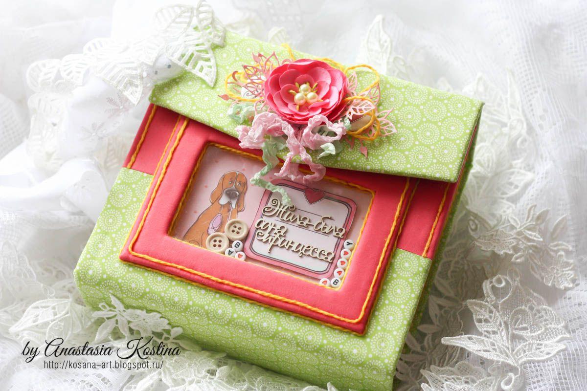 фото шоколадная рая открытки и подарки болоте, фоторамки