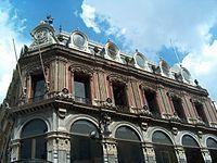 Museo del Estanquillo - Wikipedia, la enciclopedia libre