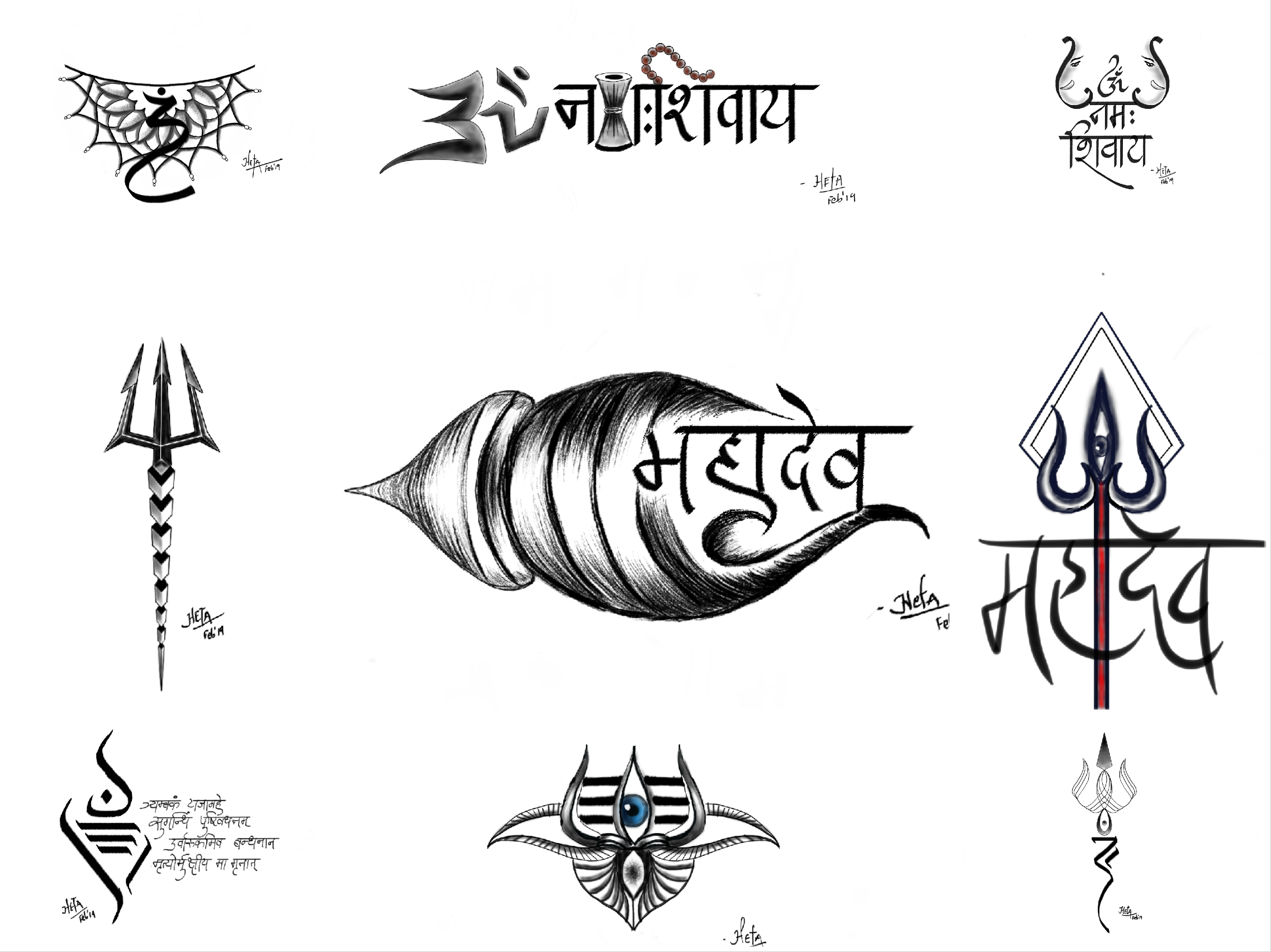 Pin By Kennedy Patterson On Tattoo Designs Mahadev Tattoo Shiva Tattoo Design Trishul Tattoo Designs