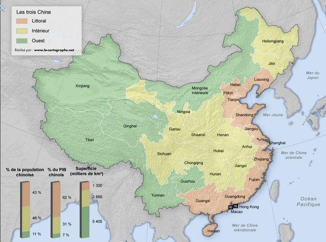 Chine Les Disparites Regionales De L Espace Chinois