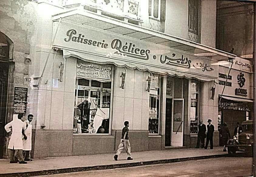 محلات ديليس من أشهر المطاعم اليونانية في الأسكندرية Deleis Is One Of The Most Famous Greek Restaurants In Alexandria Street View Alexandria Street