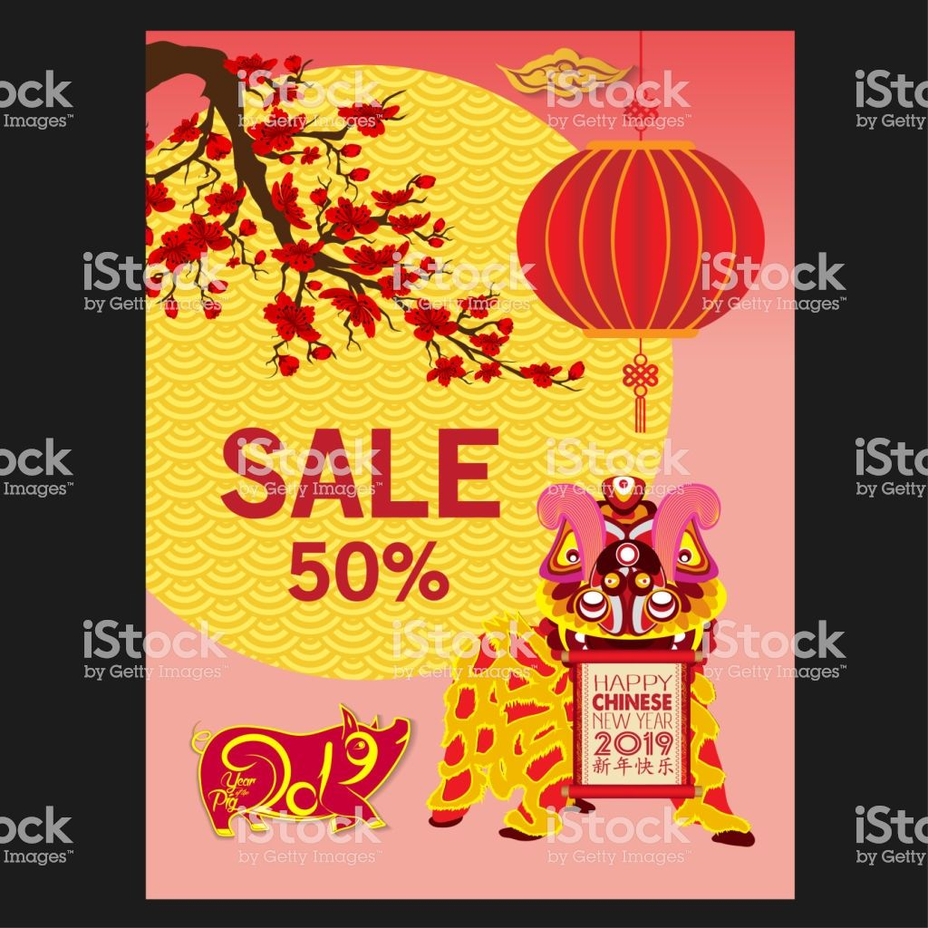 Chinese New Year 2019 Background Chinese Characters Mean Happy New Chinese New Year 2020 Chinese Characters New Years Sales