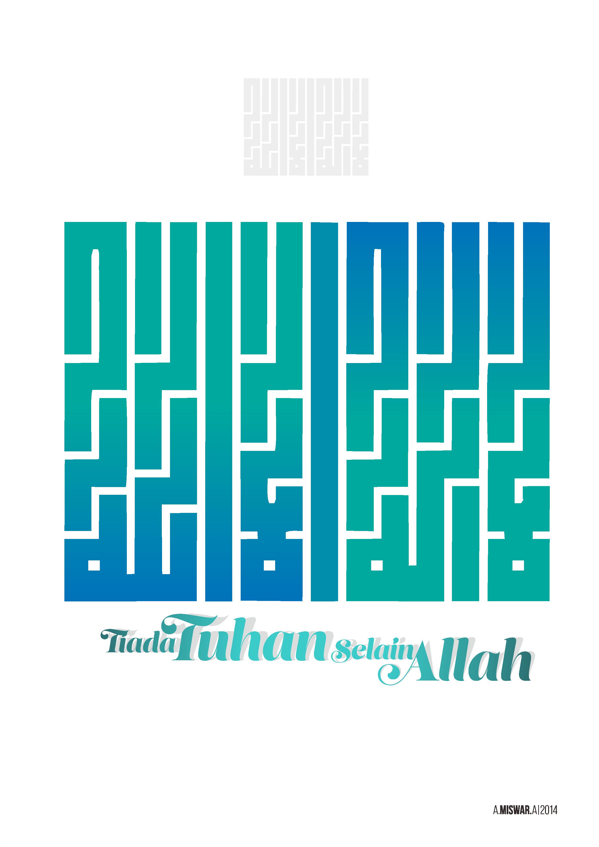 Tiada Tuhan Selain Allah Seni Kaligrafi Kaligrafi Islam Kaligrafi