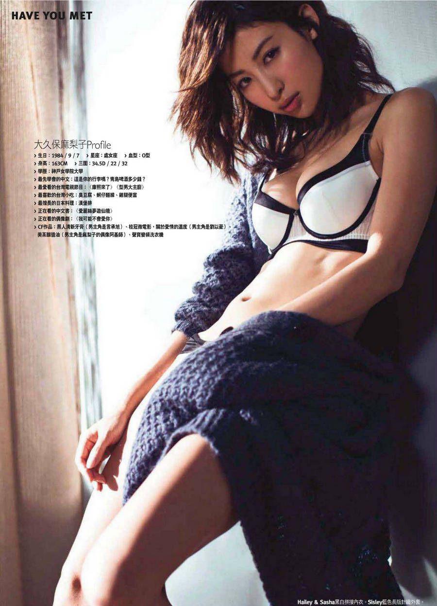 Ryan Ward,Kris Bernal (b. 1989) Erotic pics & movies Alice Ansara,Stephanie Allynne