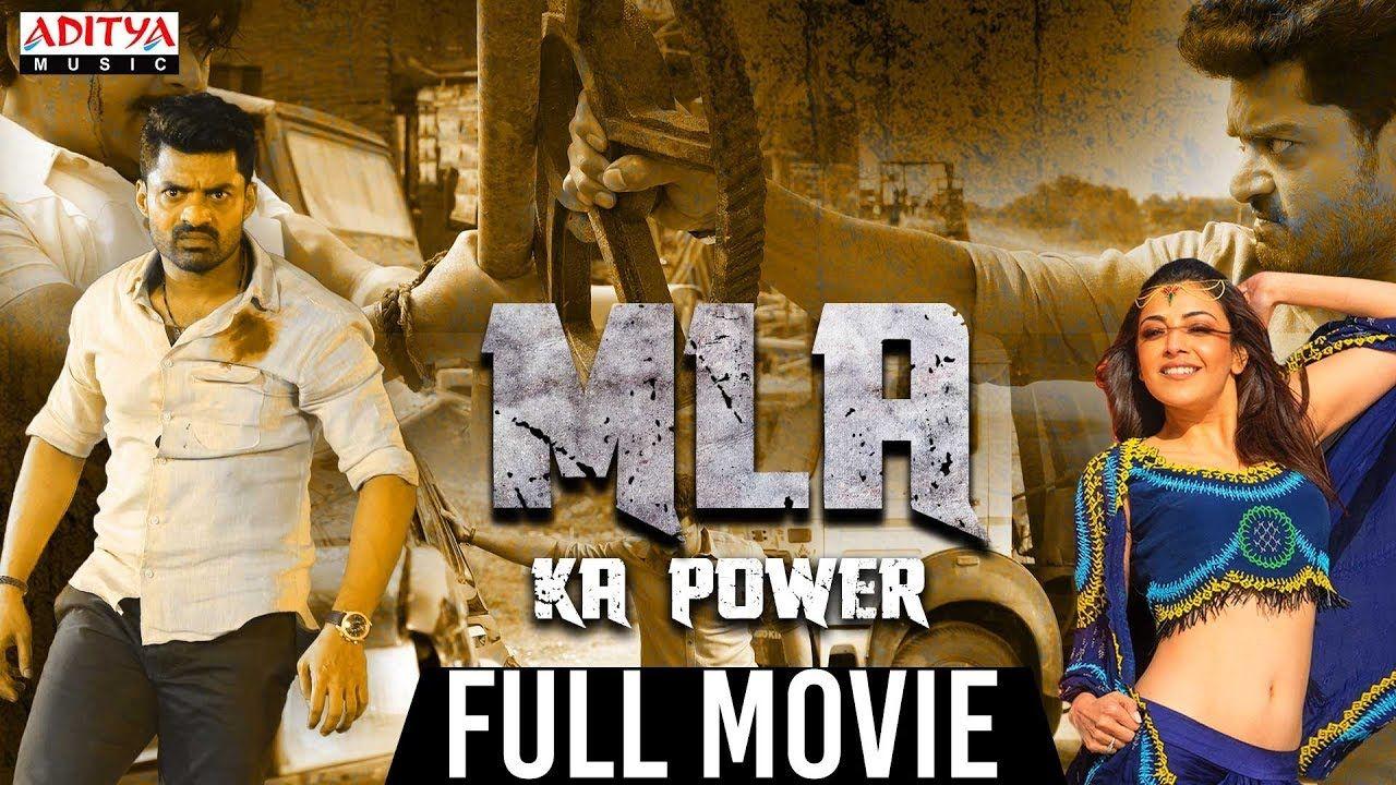 MLA Ka Power (MLA) 2018 New Released Full Hindi Dubbed Movie