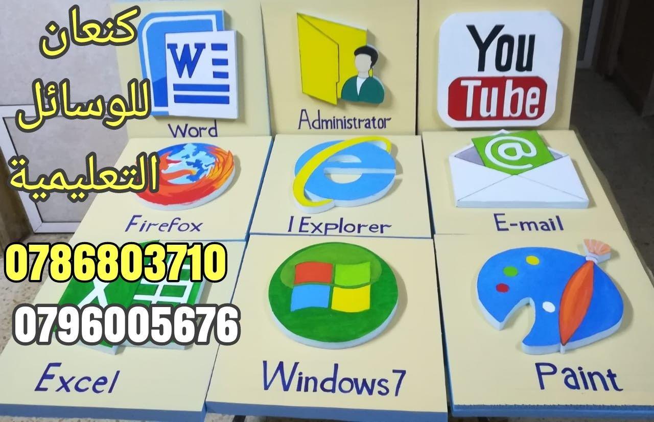 مجسمات واشكال لأيقونات برامج الحاسوب Firefox Gaming Logos Logos