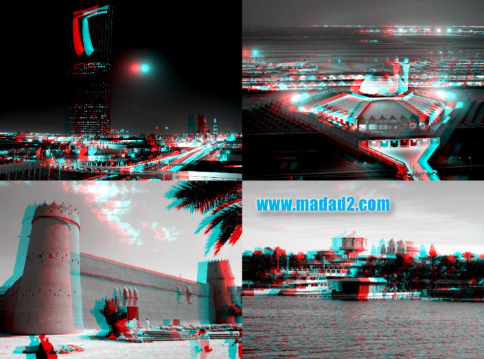 خلفيات عالية الدقة لأماكن جميلة في المملكة العربية السعودية مداد الجليد Landmarks Background Travel