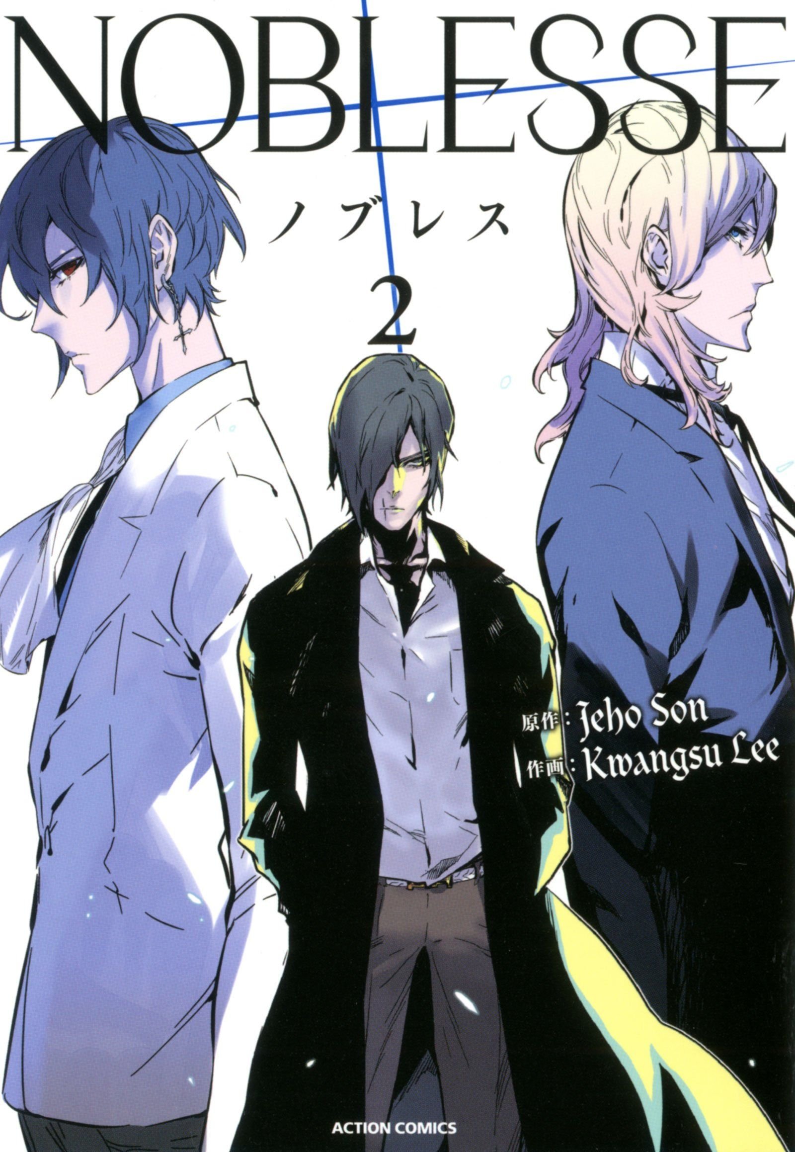 Noblesse Noblesse, Anime guy blue hair, Fantasy heroes