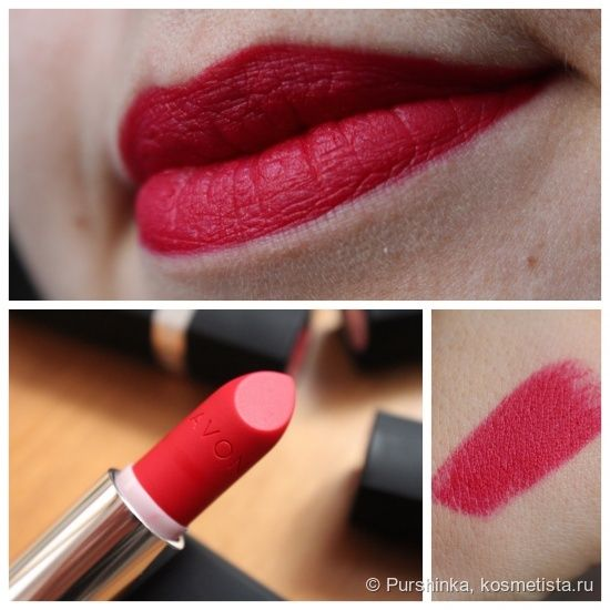 Avon True Color Perfectly Matte Lipstick Ruby Kiss Avon Products