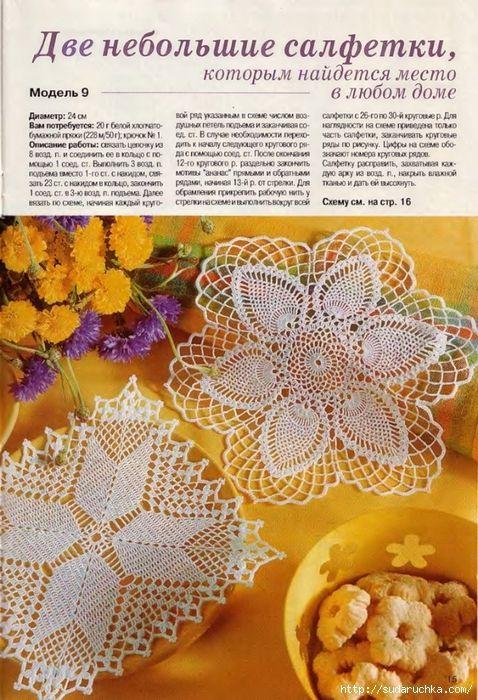 """""""Филейное вязание - декоративные изделия для дома ..."""