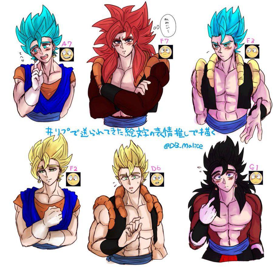 乾パン ちゃんは総受け lukinasamidare 트위터 anime dragon ball super anime dragon ball dragon ball art