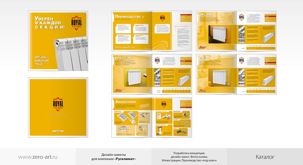 httpss media cache ak0pinimgcomoriginals43 - Portfolio Design Ideas