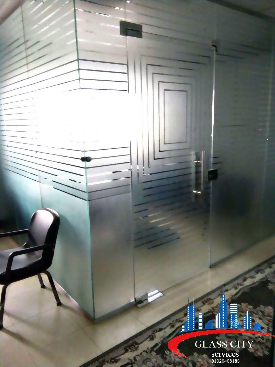 قواطع زجاج سيكوريت Securit Glass Partitions Home Decor Room Divider Home