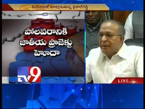 T-state with 10 districts a historic victory - Jaipal Reddy