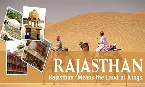 Jobs in Rajasthan \u2013 Rajasthan recruitment Govt Jobs in Rajasthan - computer service request form