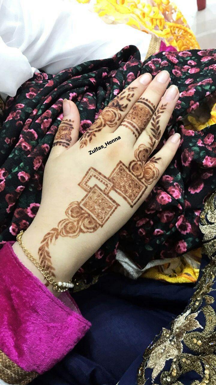 Pin By Sawki On Henna Mehndi Designs Mehndi Designs For Fingers Mehndi Designs Feet