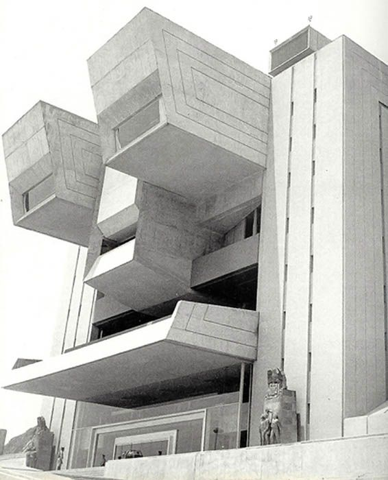 Agustín Hernández y Manuel González Rul, Heroico Colegio Militar, 1975
