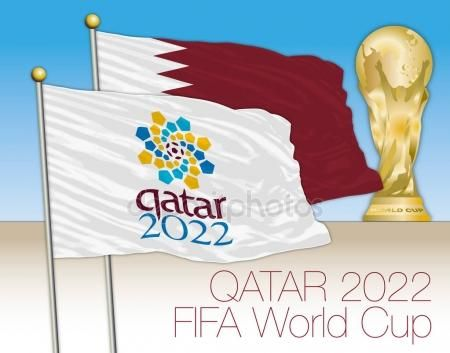Qatar 2022 World Cup Logo In The Flag And Qatar Flag With World Cup World Cup Logo Qatar Flag World Cup